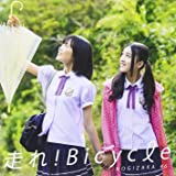 走れ!Bicycle(DVD付C)