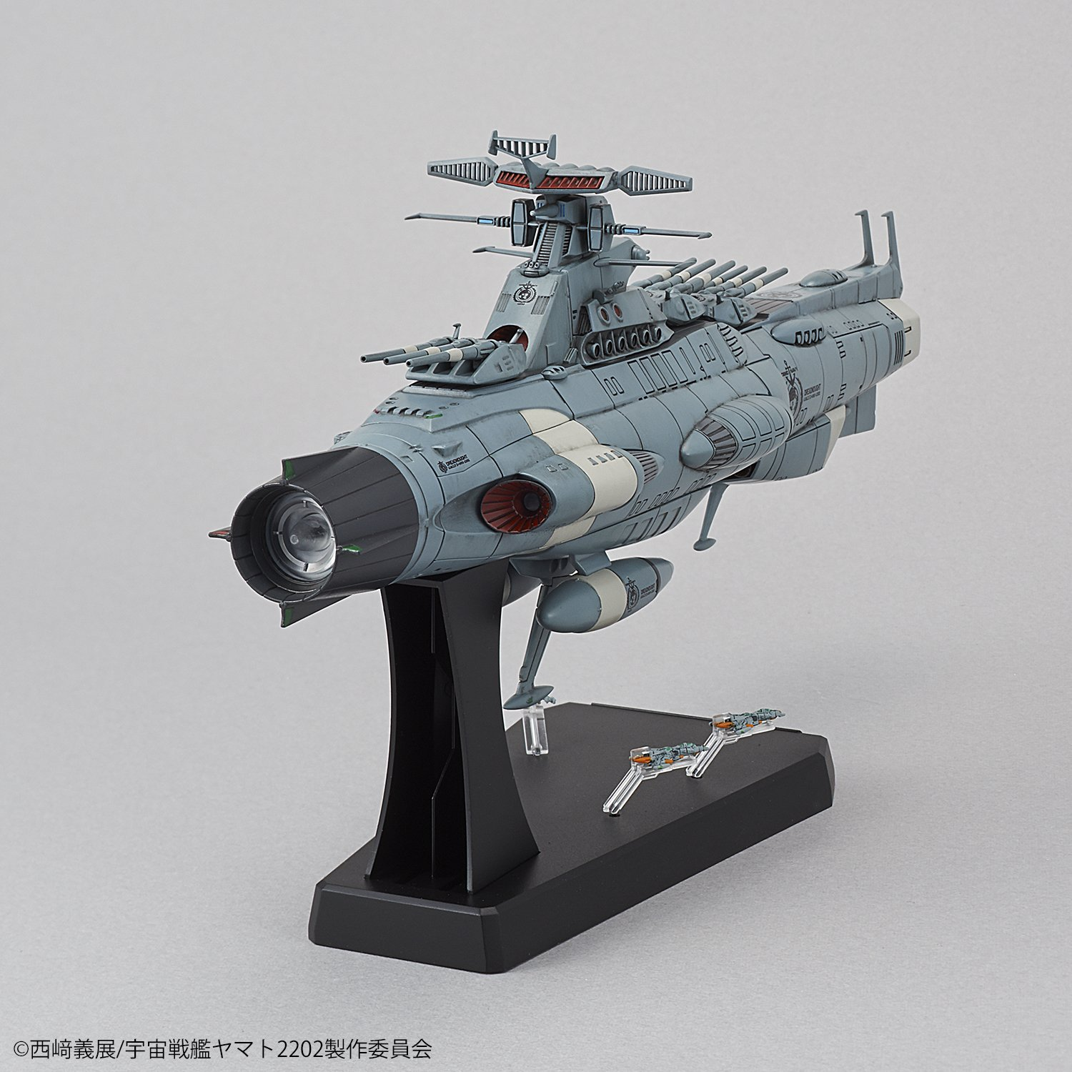 "Amazon.com: Bandai Hobby Dreadnought, Yamato 2202"", Bandai Star Blazers  1/1000 Hobby Space Ship: Toys & Games"