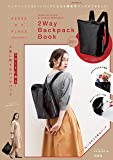 SENSE OF PLACE by URBAN RESEARCH 2Way Backpack Book (バラエティ)