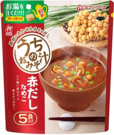 It S Miso Soup Red Of Amanofuzu 32 5gx2 Pieces Nameko