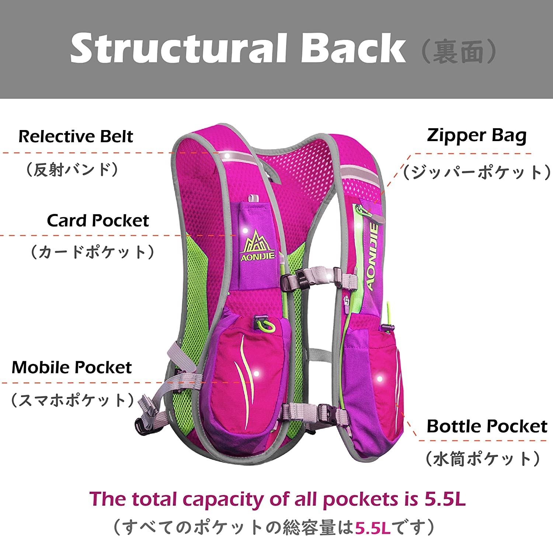 TRIWONDER Hydration Pack Backpack 5.5L Outdoors Mochilas Trail Marathoner Running Race Hydration Vest