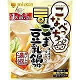 ミツカン こなべっち ごま豆乳鍋つゆ 144g