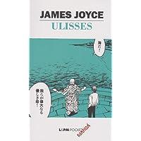 Ulisses - Coleção L&PM Pocket Mangá: 1220