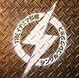 シングルコレクション(初回限定盤)(DVD付)