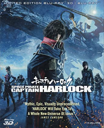 Captain harlock special edition [limited pressing].