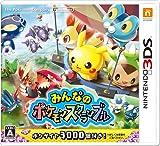 みんなのポケモンスクランブル - 3DS