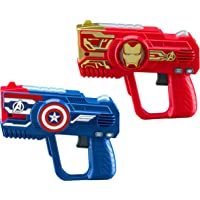 Avengers Endgame Laser Tag For Kids Infared Lazer Tag Blasters Lights Up & Vibrates When Hit