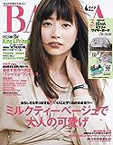 BAILA (バイラ) 2019年4月号 [雑誌]