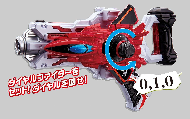 Bandai Kaitou Sentai Lupinranger VS Keisatsu Sentai Patoranger DX VS Changer Lupin Red Set