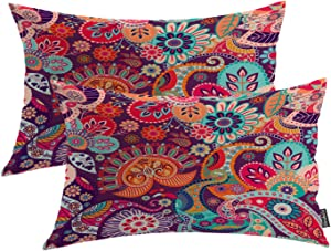 Shrahala Bright Indian Decorative Pillow Covers, Chinese Colorful Flowers Pattern Floral Ethnic Indian Asian Cushion Case Sofa Bedroom Throw Pillow Covers Lumbar 12 x 20 Inches Red Paisley, Set of 2