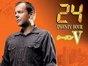 24 TWENTY FOUR シーズン5