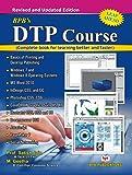 BPB DTP Course