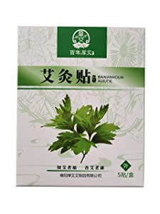Moxibustion Patches Natural Herb Self-Heating smokeless Wormwood Sticker Artemisia Mugwort Moxa Pads Chinese Medicine Herbal Paste of Patch (5pack)