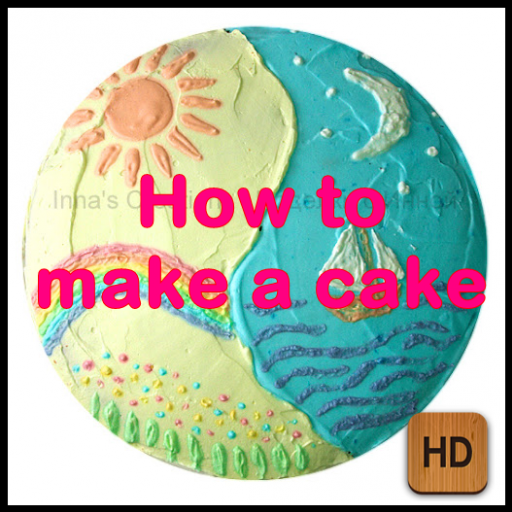 How to make a cake (Jiffy Yellow Cake Mix compare prices)