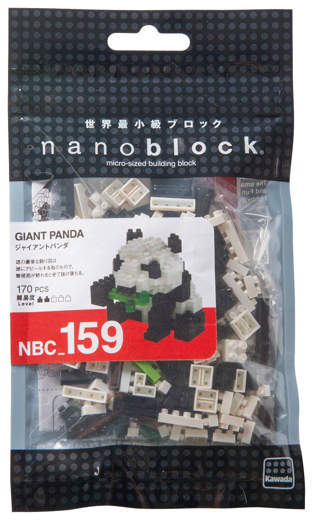 KAWADA NBC_159 Nanoblock Giant Panda Renewal Building Kit 2