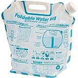 防災 携帯 折りたたみ ウォーターバッグ 給水袋 6.5リットル (イベント アウトドア にも) 7015