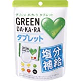 ロッテ GREEN DA・KA・RAタブレット 24g×10個