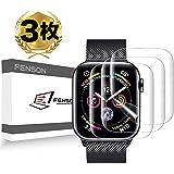FENSON Apple Watch Series 4 フィルム 44mm 保護フィルム TPU素材 全面保護 気泡ゼロ アップルウォッチ フィルム 3枚 (44mm)