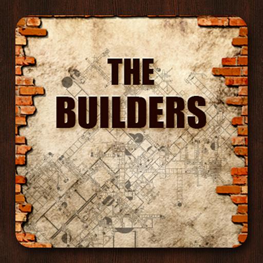 app builder - 6
