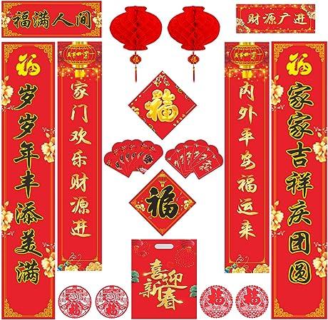 Shiyixing Lot De 26 Stickers Muraux Décoratifs Du Nouvel An