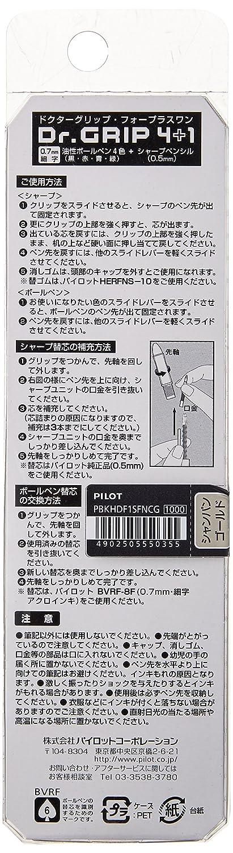 Champagne Gold Body Grip 4+1 BKHDF1SFN-CG Pilot Dr 4 Color 0.7 mm Ballpoint Multi Pen /& 0.5 mm Mechanical Pencil