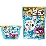 【まとめ買い】 ボールド 洗濯洗剤 ジェルボール3D 爽やかプレミアムクリーンの香り 本体 18個入 + 詰め替え 超ジャンボ 44個入