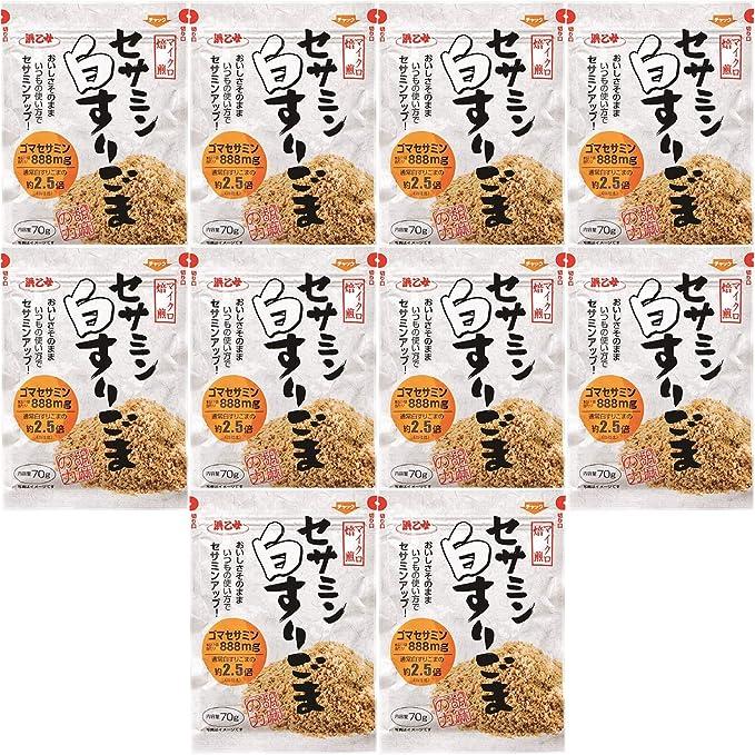 浜乙女 マイクロ焙煎セサミン白すりごま 70g ×10個