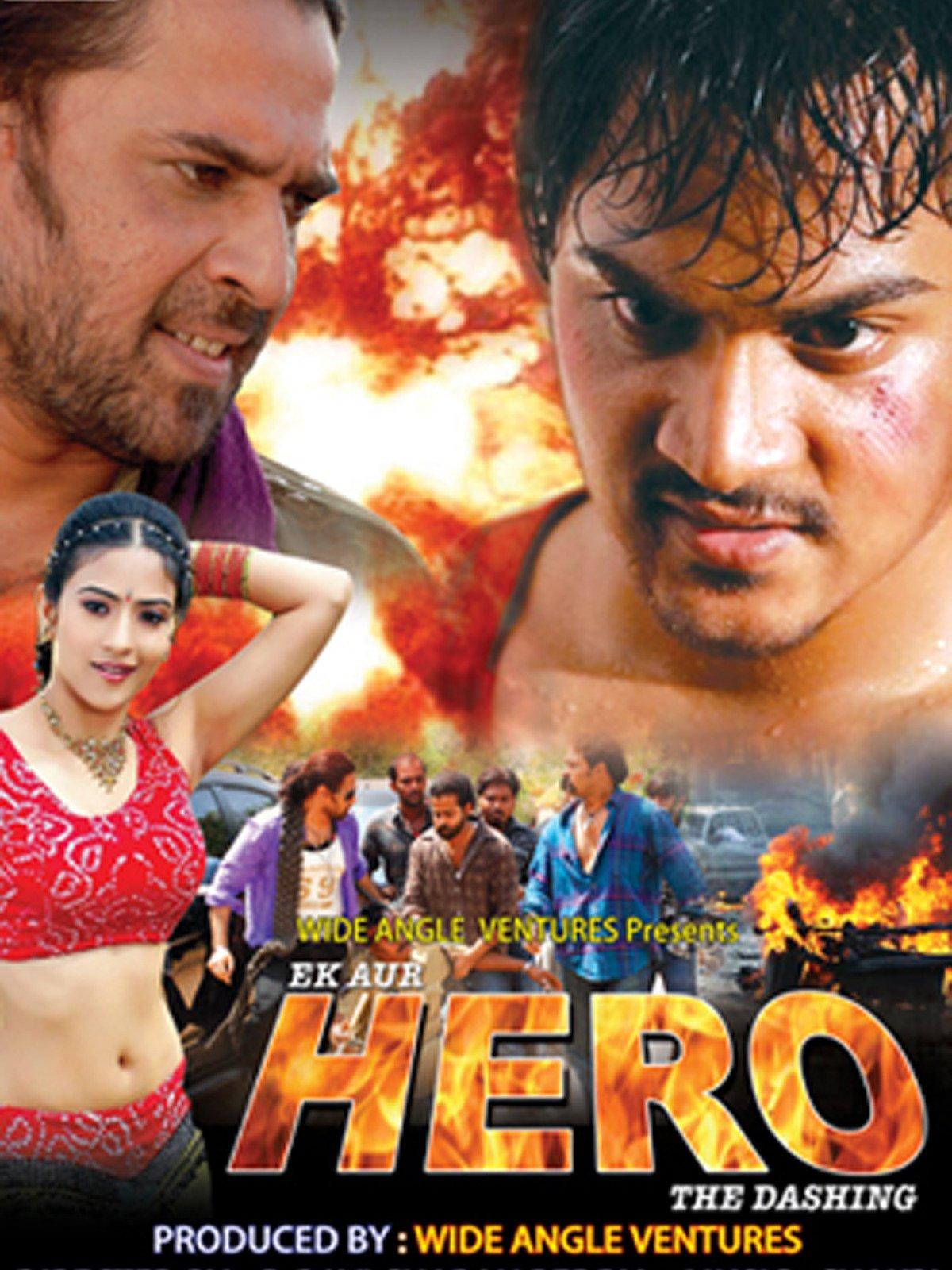 Ek Aur Hero The Dashing on Amazon Prime Video UK