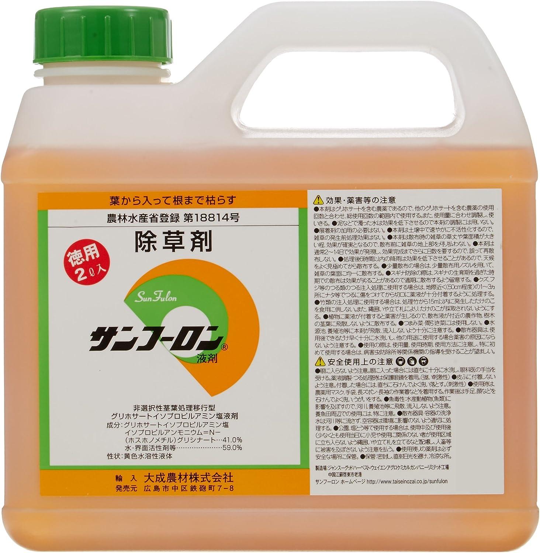 大成農材 除草剤 原液タイプ サンフーロン