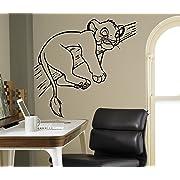 Simba Lion King Wall Decal Disney Cartoons Vinyl Sticker Home Interior Removable Decor Children Kids Room 16(lk)
