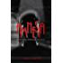 Amnesia: diario di un potenziale assassino