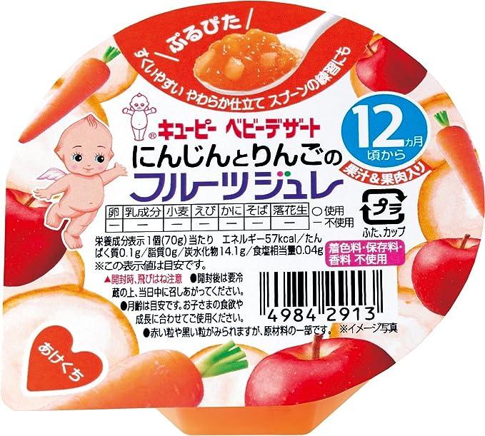 De la manzana fruta 70g gelatina de zanahoria y trozos FJ 5-X6