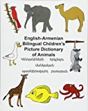 English-Armenian Bilingual Children's Picture Dictionary of Animals