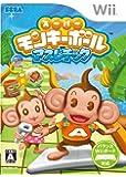 スーパーモンキーボール アスレチック - Wii