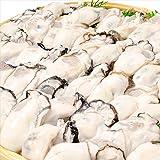 築地の王様 牡蠣 生牡蠣 2kg 解凍後1.7kg 生食用 冷凍むき身牡蠣 新製法で冷凍なのに生食可能