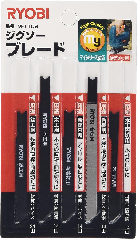 リョービ(RYOBI) ブレードセット M-1109 木工・木工円切り・合板・新建材・鉄工用 461109<br />