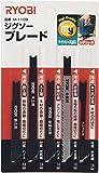 リョービ(RYOBI) ブレードセット M-1109 木工・木工円切り・合板・新建材・鉄工用 461109