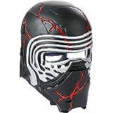 Mascara Eletrônica Sw E9 - E5547 - Hasbro Star Wars Mascara Eletrônica Sw E9 - E5547 - Hasbro Preto
