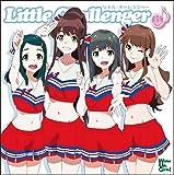 リトル・チャレンジャー[CDのみ]