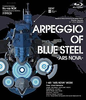 蒼き鋼のアルペジオ -アルス・ノヴァ- DVD