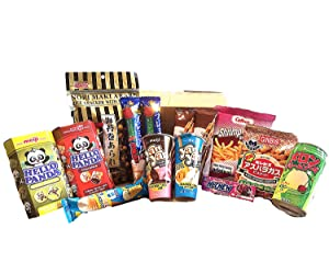 Premium Japanese Snack Box Variety Assortment of Japanese Snacks drinks, Chips, and Cookies, Treats for Kids, Children, College Students, Adult and Senior treat (13 Count)