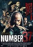 NUMBER37/ナンバー37 [DVD]