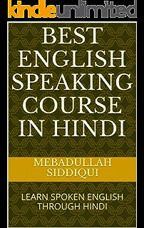 Best English Speaking Book In Hindi Pdf