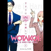 Wotakoi: Love is Hard for Otaku Vol. 1 (English Edition)