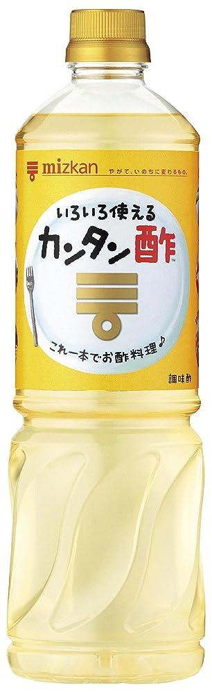 極めて重要な未満グラディスタマノイ酢 らっきょう酢 1.8L