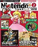 Nintendo DREAM(ニンテンドードリーム) 2019年 2月号 [雑誌]