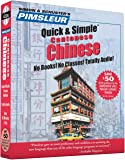 Pimsleur Chinese (Cantonese) Quick & Simple Course - Level 1 Lessons 1-8 CD: Learn to Speak and Understand Cantonese Chinese with Pimsleur Language Programs
