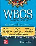 WBCS (West Bengal Civil Services) General Studies Manual - Bengali version