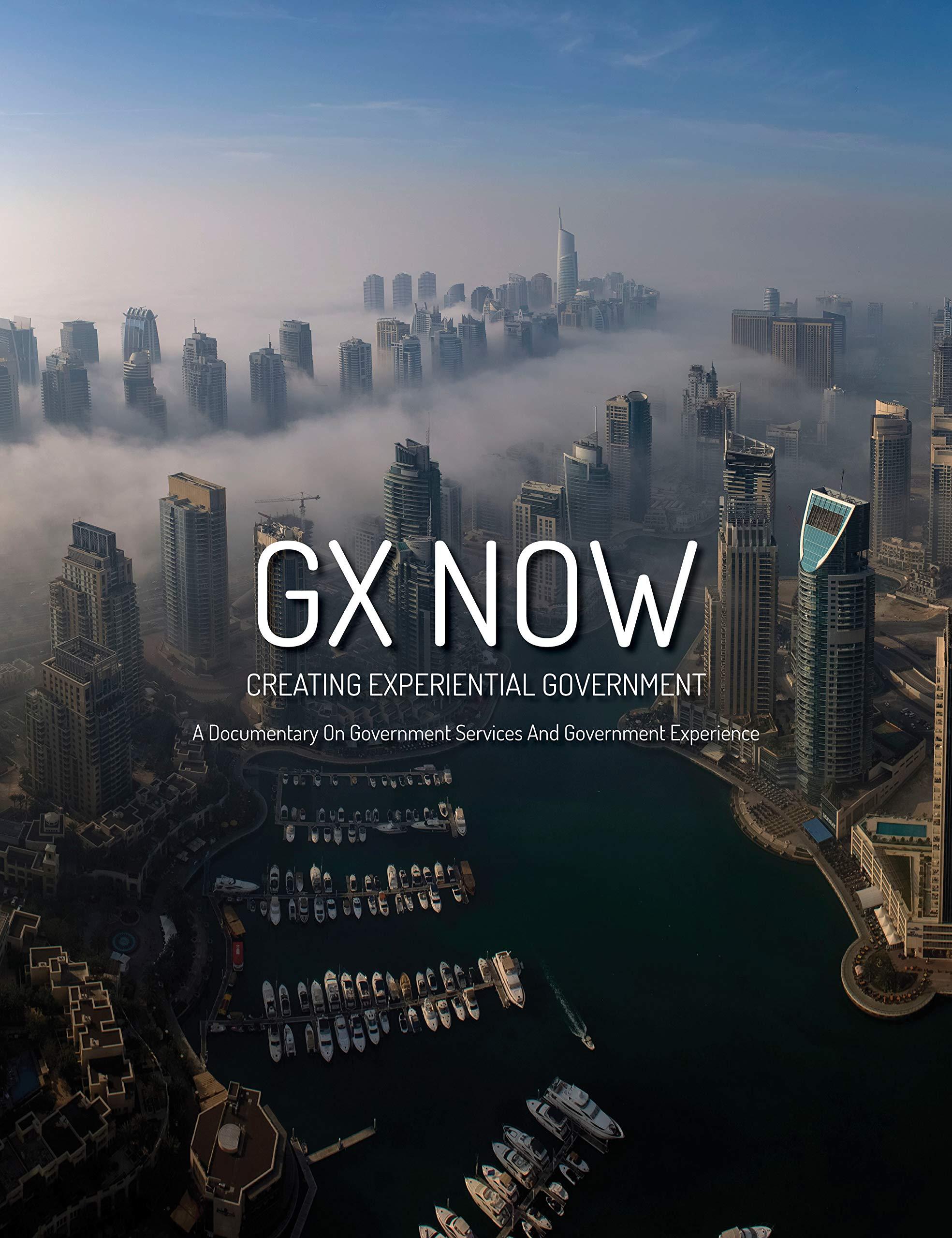 GX Now - A Documentary