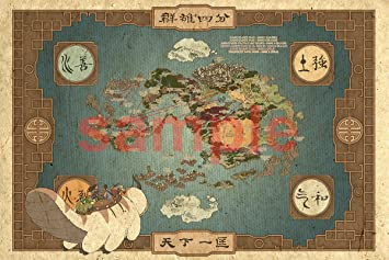Amazoncom Avatar The Last Air Bender Map Poster 13x19 inches